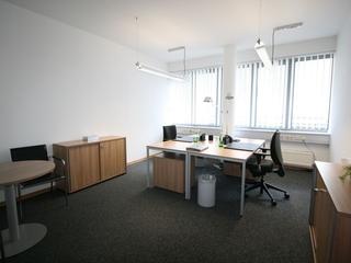 Mehr Informationen über Coworking: Vienna, Landstrasser Hauptstrasse