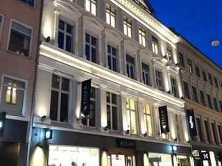 Se ytterligere detajler vedrørende kontorhotellet: : Oslo, Nedre Slottsgate