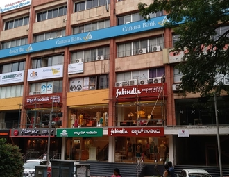 Business center, Bangalore Central, Mahatma Gandhi Road