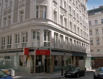 Business center, Vienna, Am Fischhof